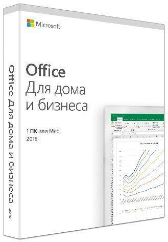 Office 2019 Rus Home and Business Russia Only Medialess BOX